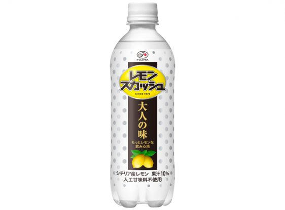 20170718fujiya 562x414 - 不二家/果汁感をアップ「レモンスカッシュ 大人の味」