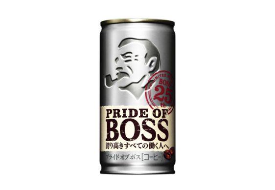 20170807suntry1 562x389 - サントリー/「BOSS」発売25周年記念「プライドオブボス」