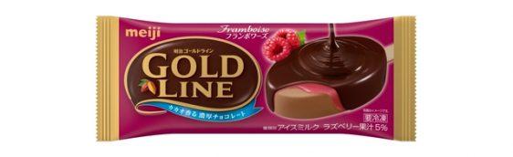 20170905meiji 562x172 - 明治/フランボワーズとカカオが香る「GOLD LINE フランボワーズ」