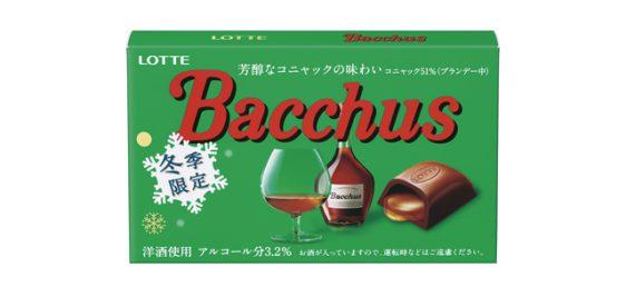 20170919lotte2 562x258 - ロッテ/冬季限定洋酒チョコ「ラミー」、「バッカス」発売