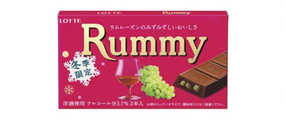 20170919lottte1 562x241 - ロッテ/冬季限定洋酒チョコ「ラミー」、「バッカス」発売