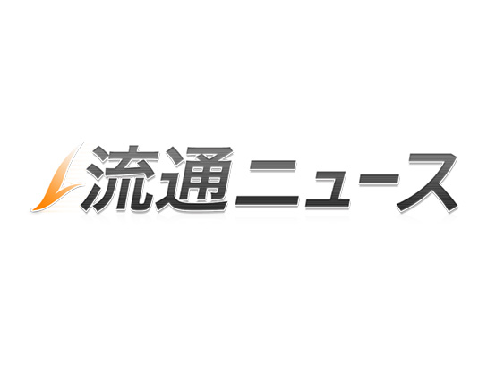 コンビニ/4月既存店、セブン5.1%増、ファミマ9.1%増、ローソン4.2%増